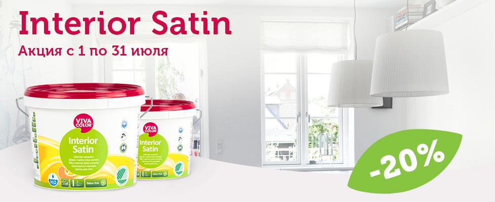 discount-interior-satin