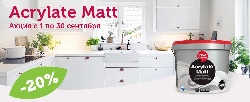 acrylate-matt-ru