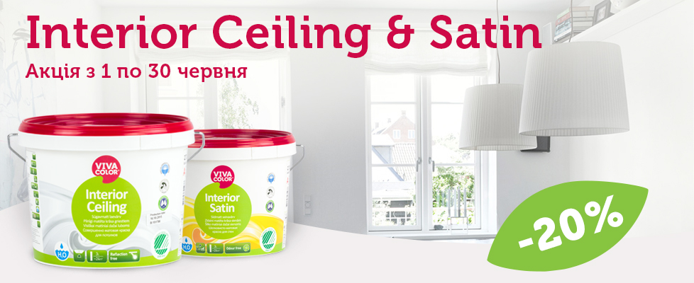 discount-ceiling-satin