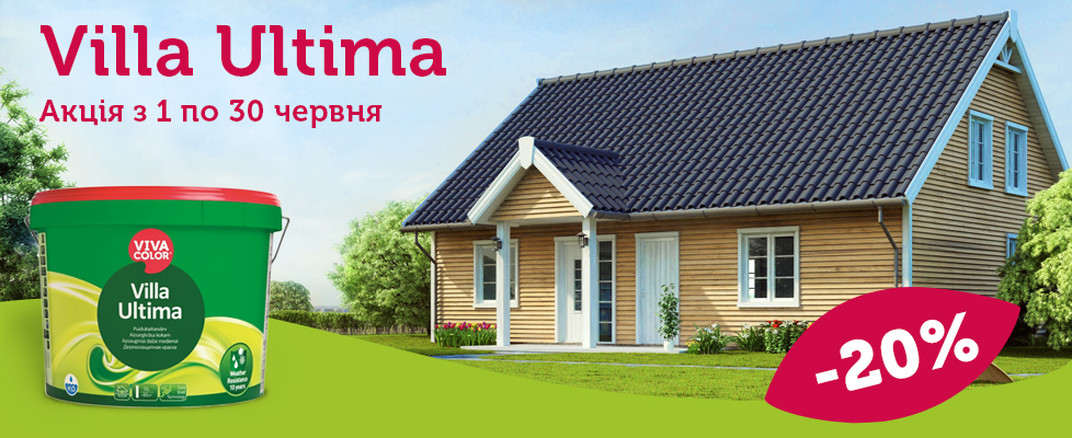 discount-villa-ultima