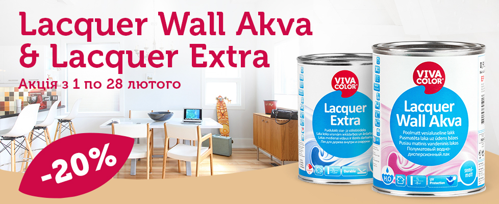 Знижка на Vivacolor Lacquer Wall Akva, Vivacolor Lacquer Extra - 20%